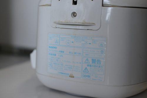 三洋電機(SANYO) 炊飯器 ECJ-BE100