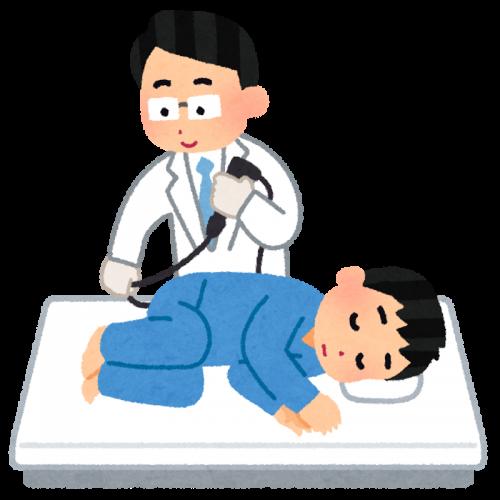 大腸内視鏡検査 体験記